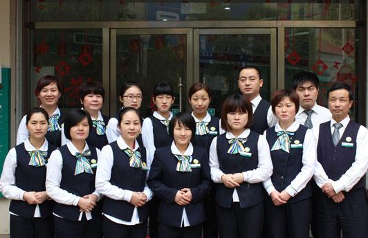 中国移动工作服案例