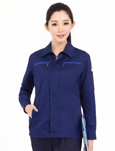 乐动体育官网下载app定做长袖藏蓝工作服