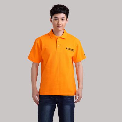 乐动体育官网下载app微软定制橘黄色短袖针