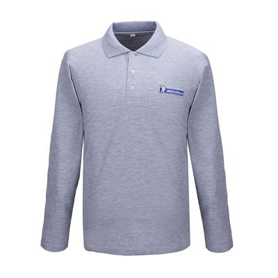 乐动体育官网下载app秋季灰色长袖T恤供应